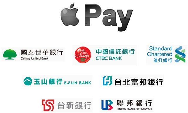 現在起大宅門高雄店/台北敦化店 - 都可以用 Apple Pay 囉!